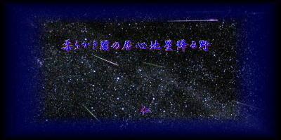 Paiko2802yawarakakiyamino1d2